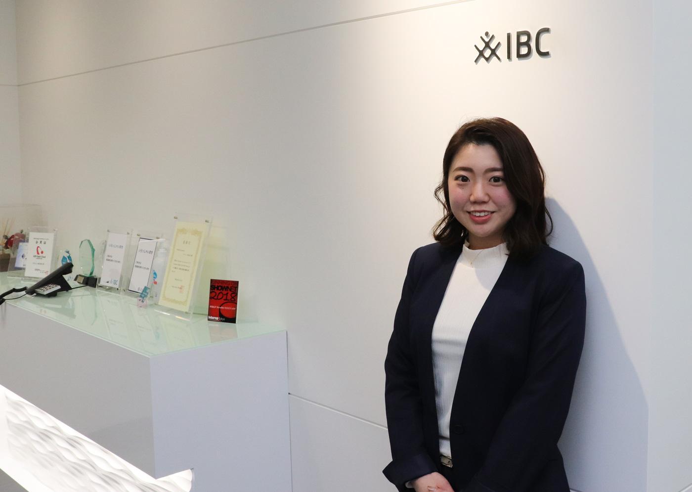 アイビーシー株式会社 東日本営業部 アカウントリーダー 相原 菜摘様