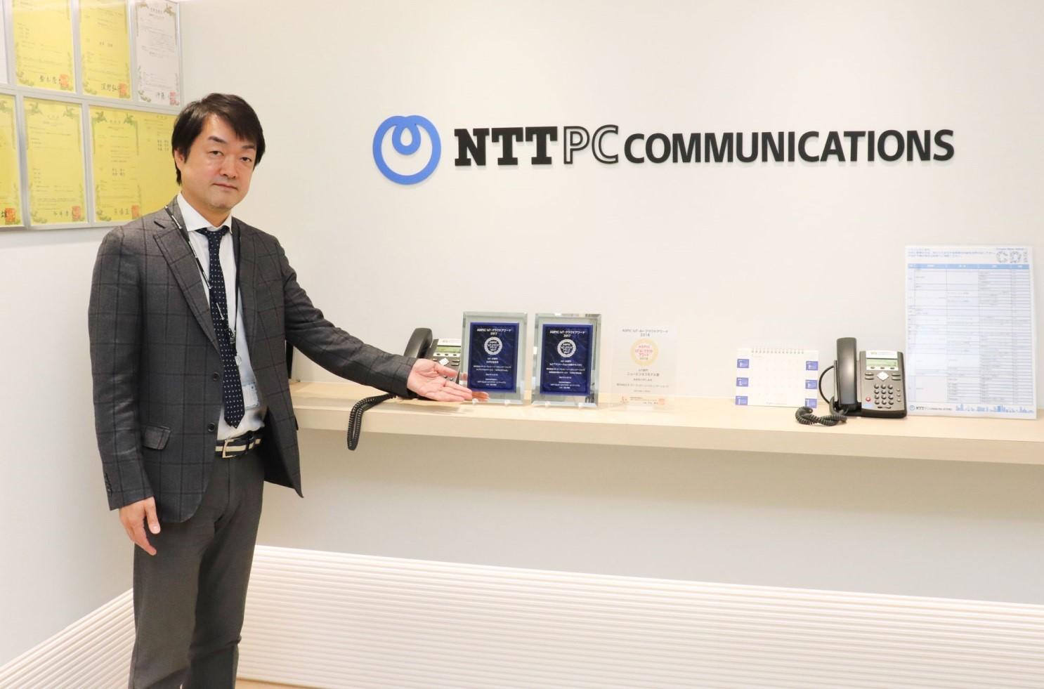 NTTPC中山様