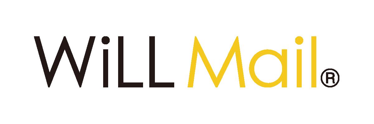WiLL Mail|メール配信システム