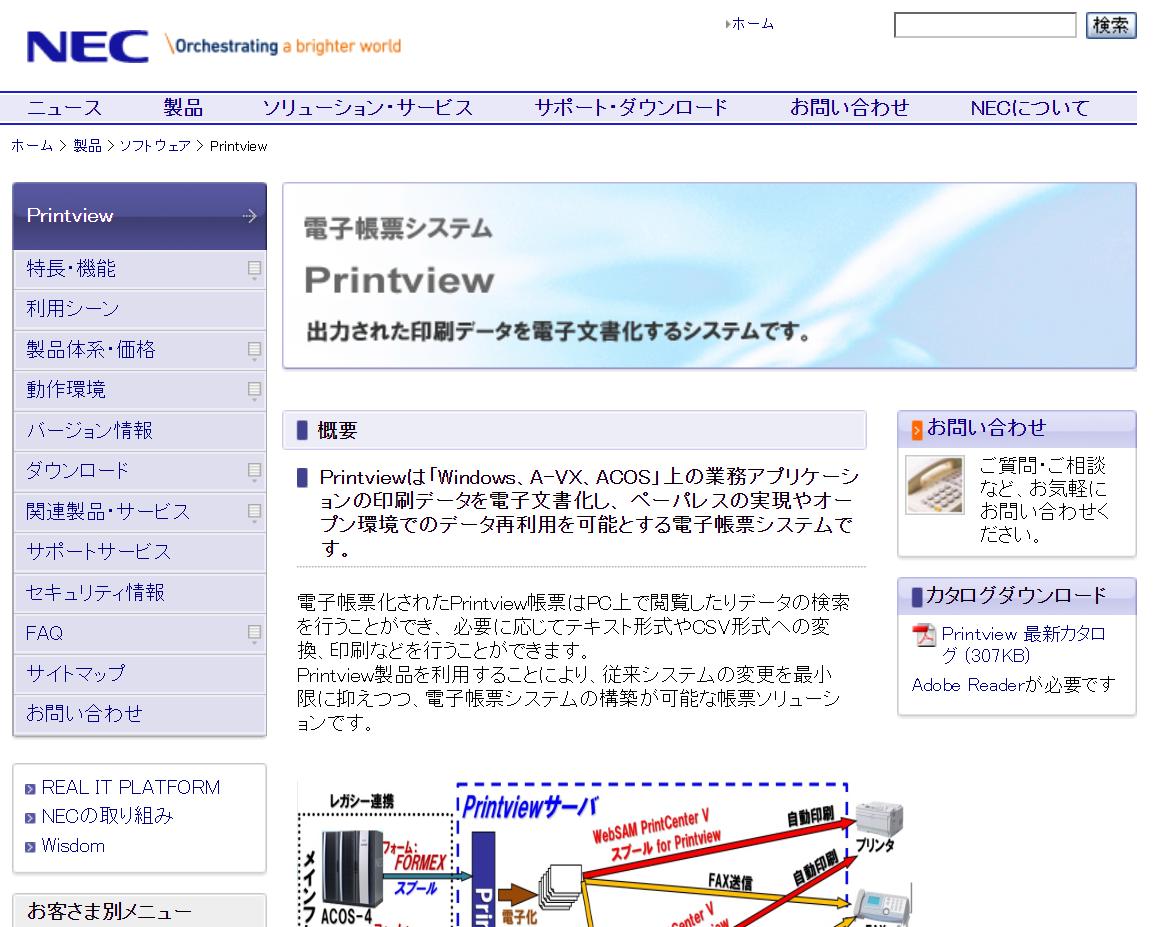 Printview