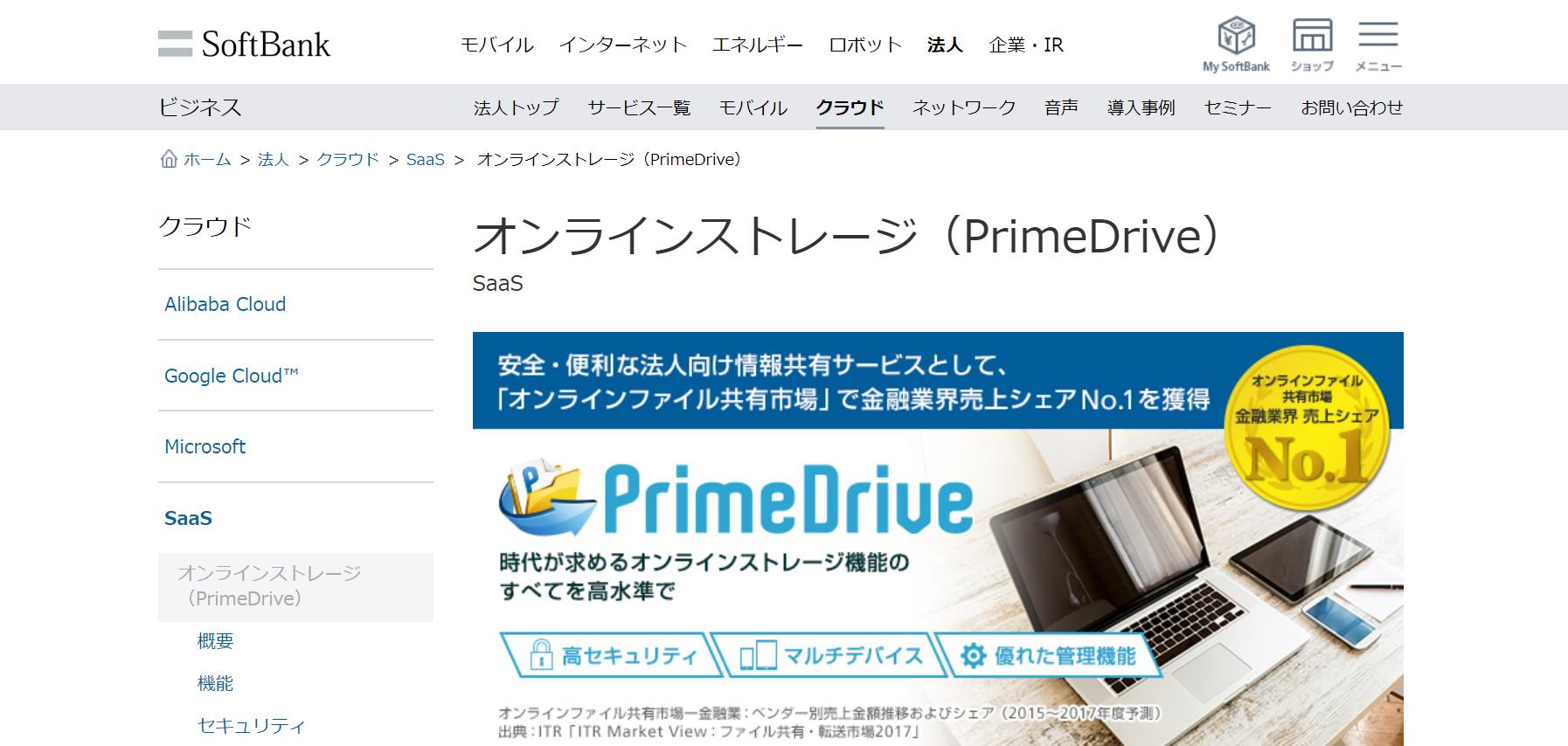 Prime Drive