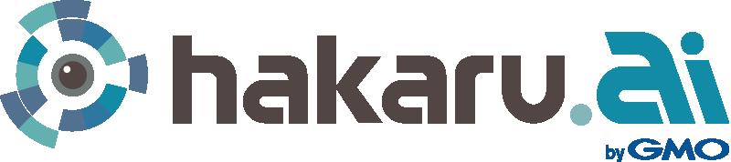 hakaru.ai|メーター値の読み取り・集計サービス