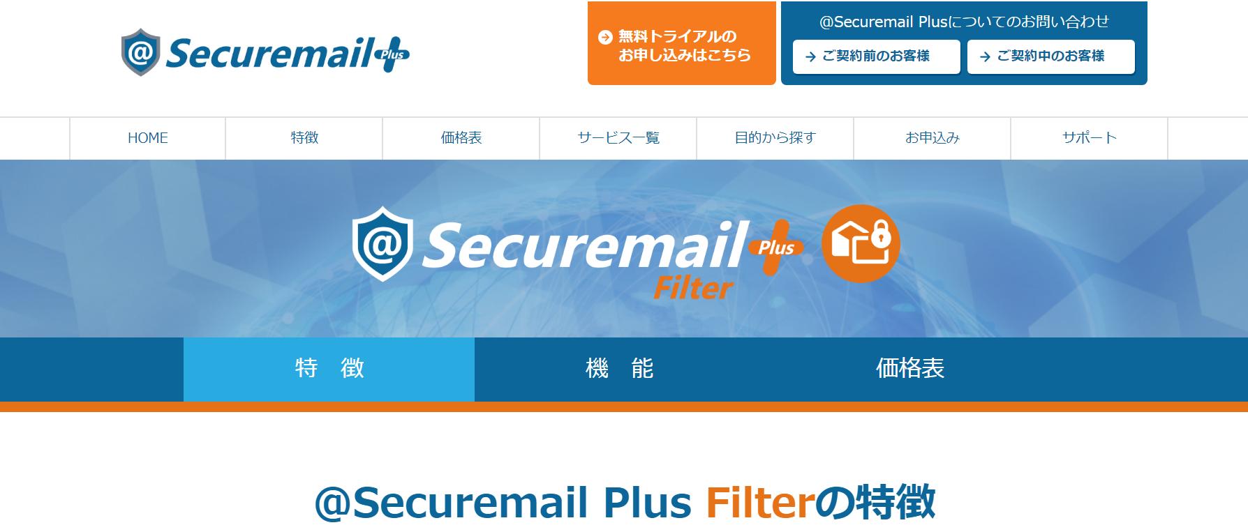 @Securemail Plus Filter