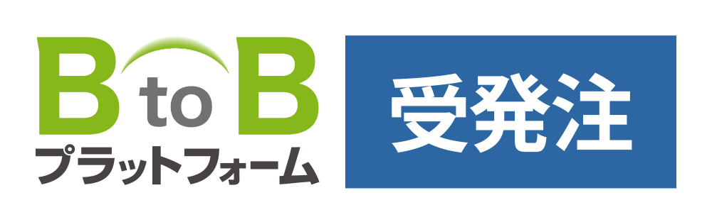 BtoBプラットフォーム 受発注|インタビュー掲載