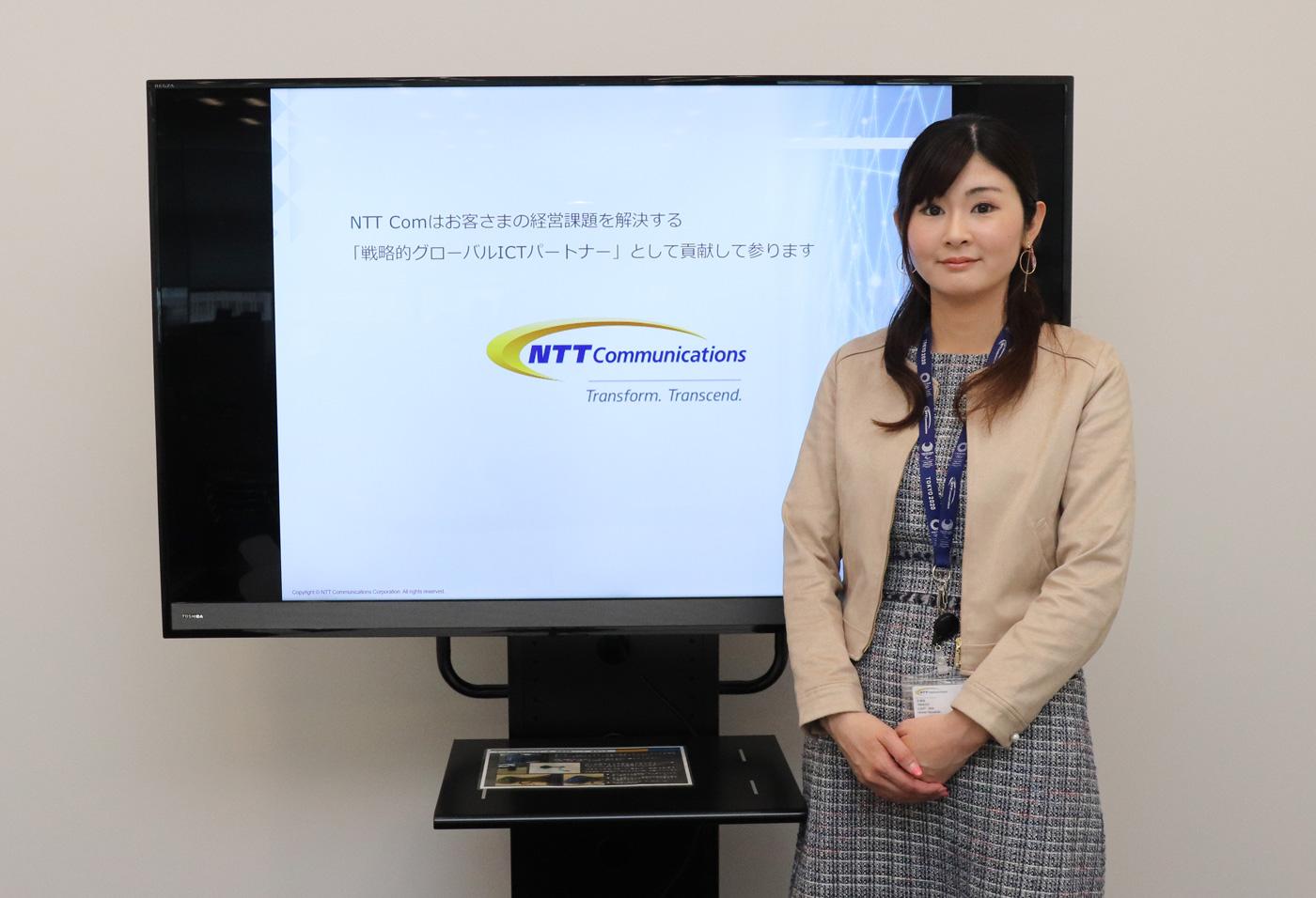 NTTコミュニケーションズ 山木戸 啓美様