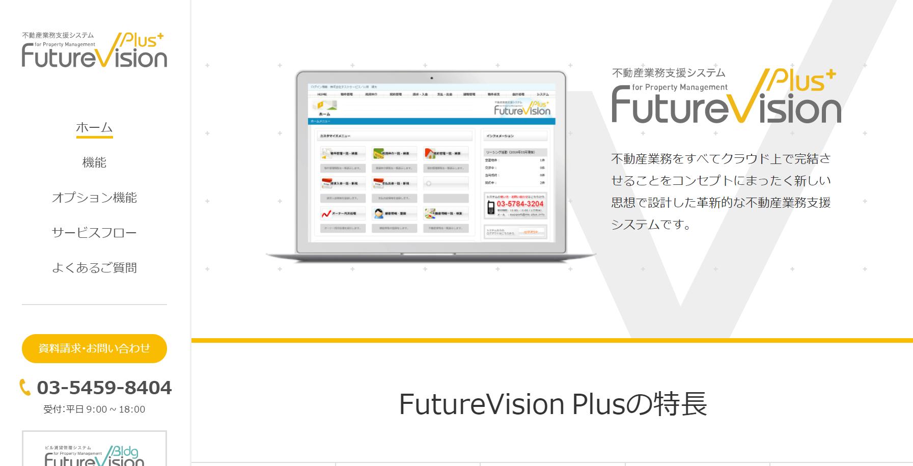 FutureVision Plus
