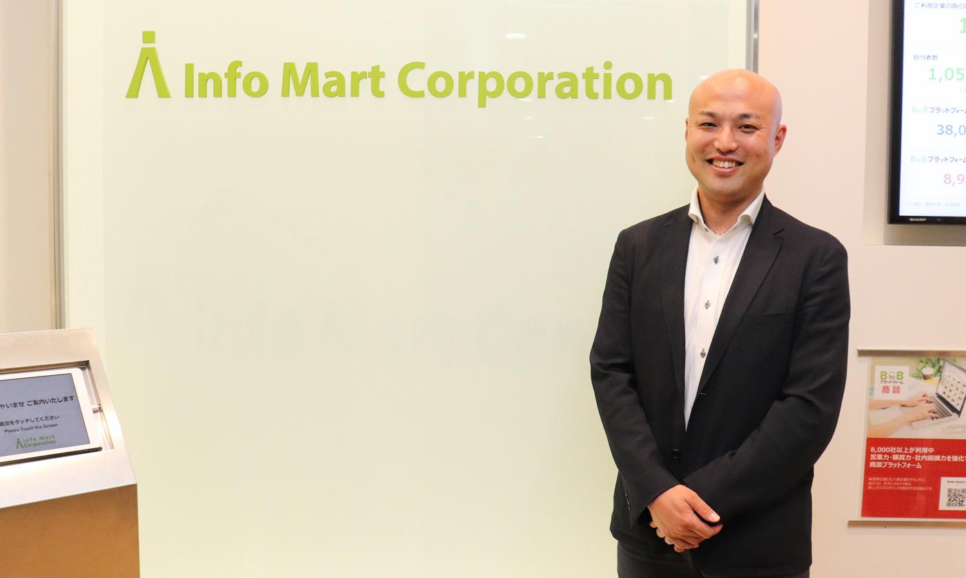 株式会社インフォマート 西日本営業部 部長 小杉 明様