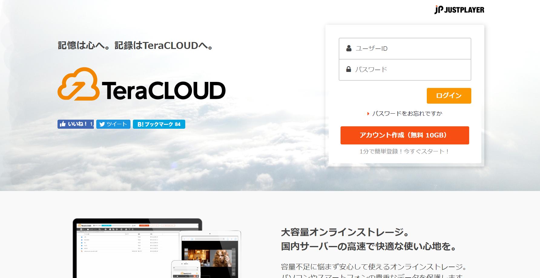 TeraCloud