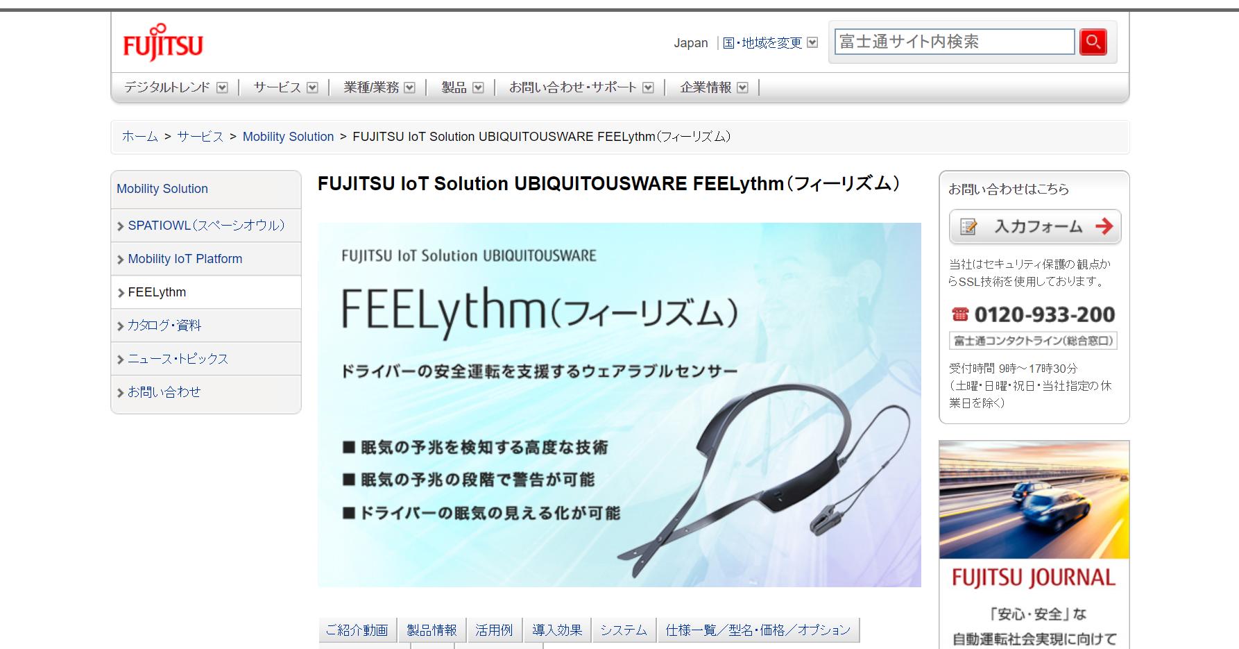 FEELythm