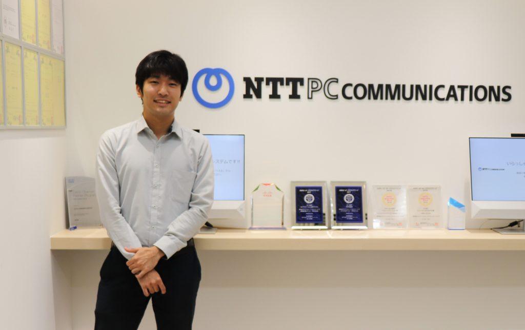 NTTPCコミュニケーションズ髙倉慎一朗様