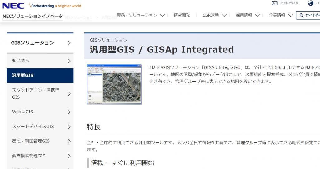 GISAp Integrated