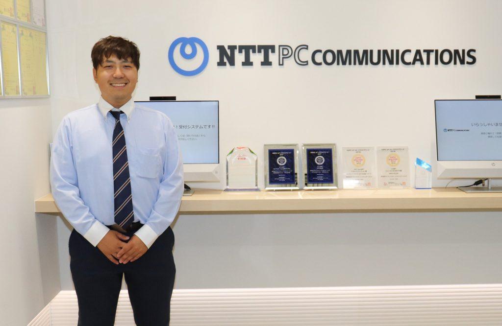 NTTPCコミュニケーションズ_添野様