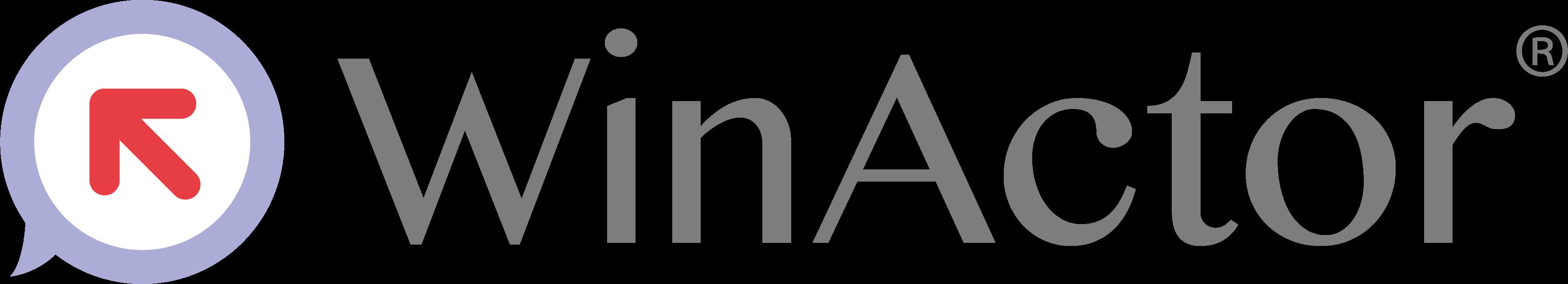 WinActor (販売・導入支援サービス)|インタビュー掲載