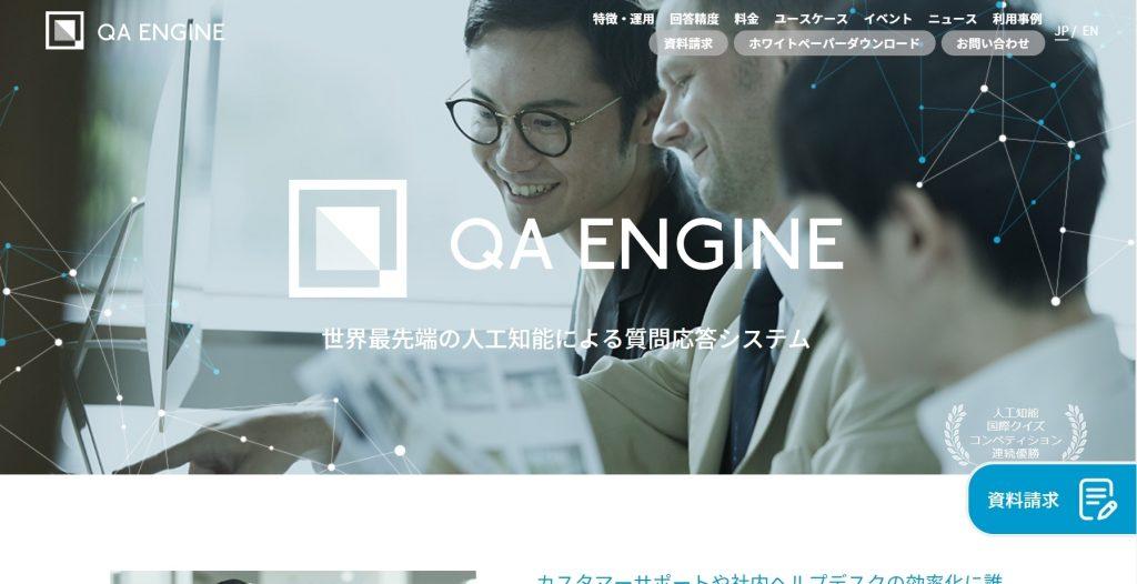 QA ENGINE