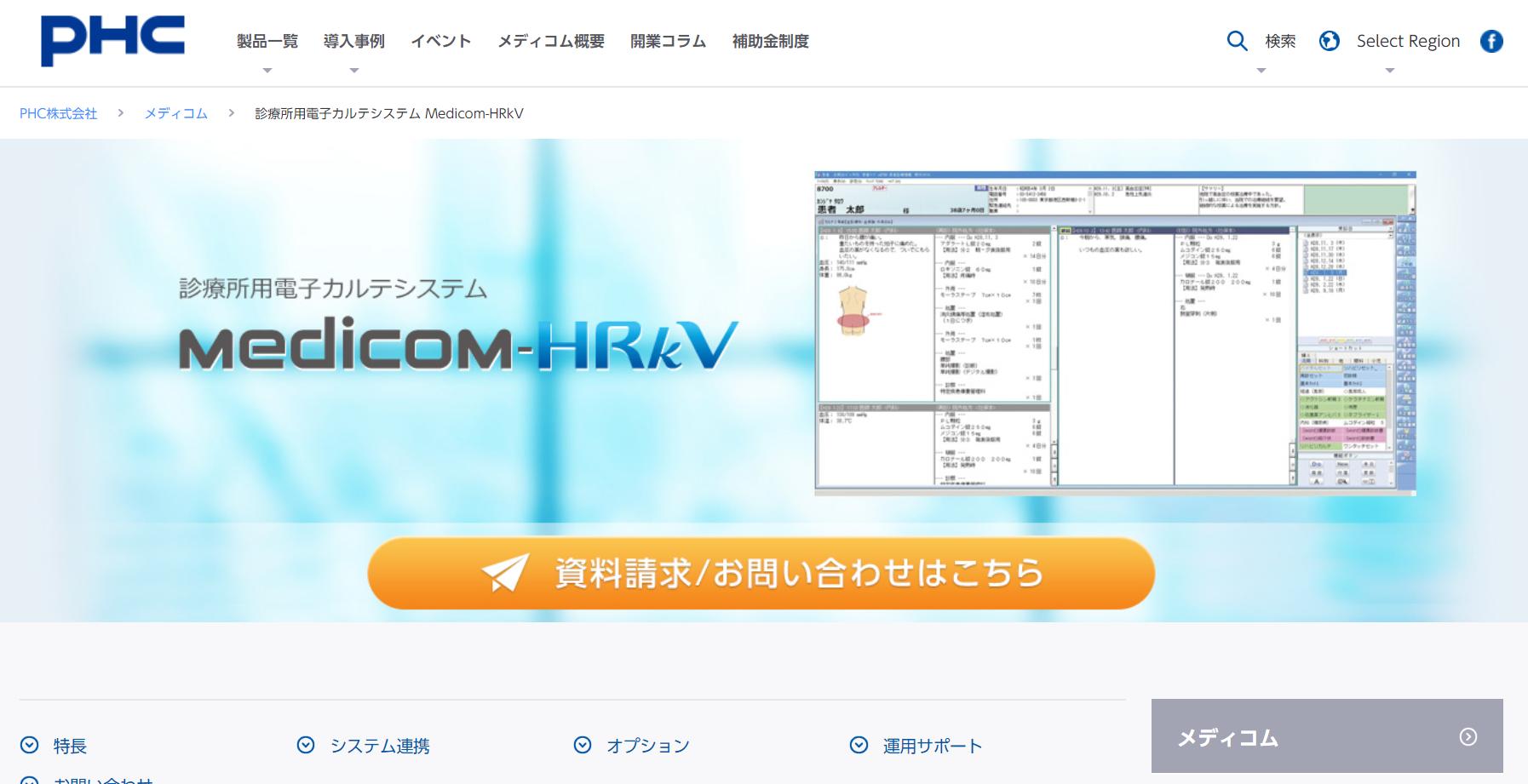 Medicom-HRkV