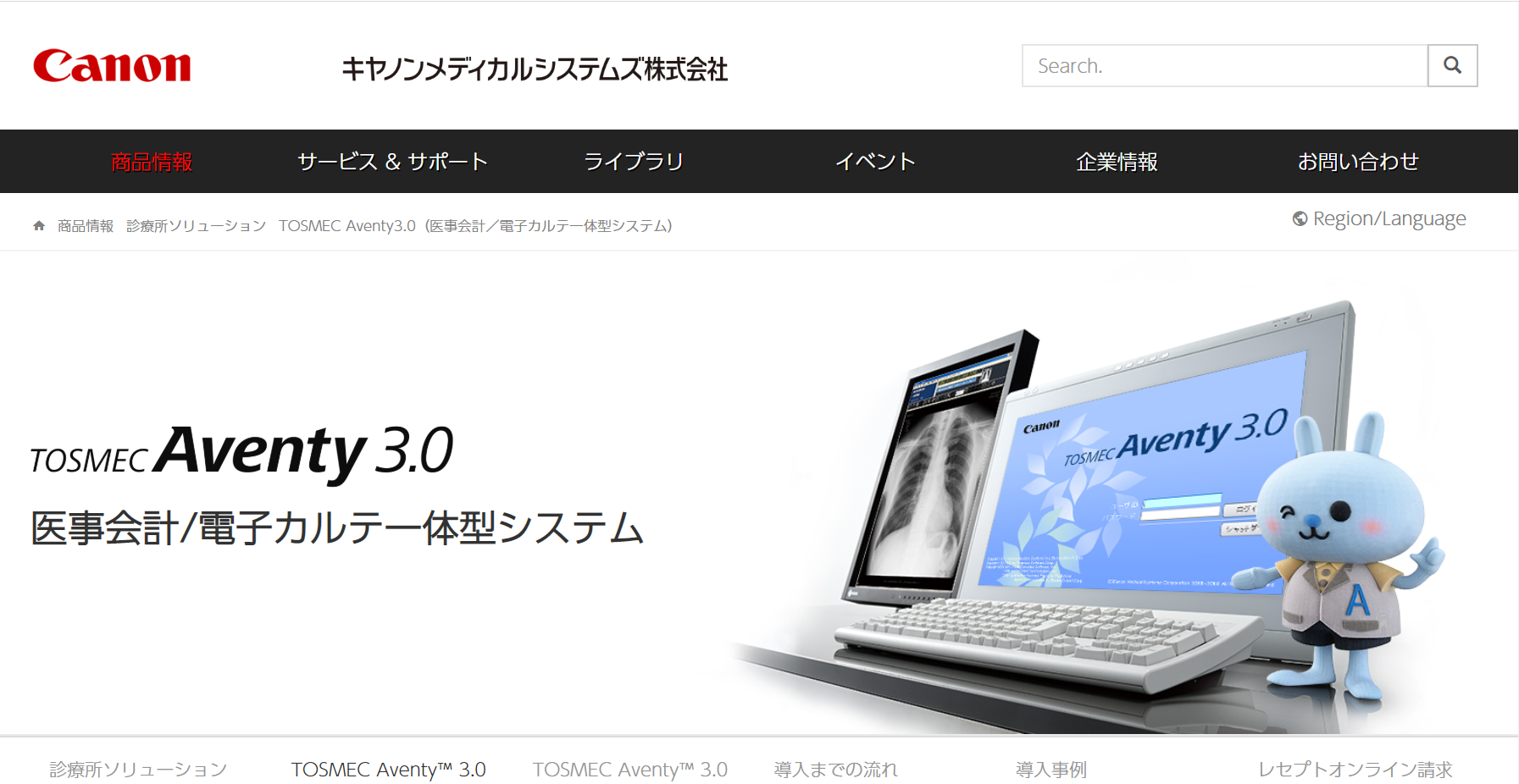 TOSMEC Aventy3.0