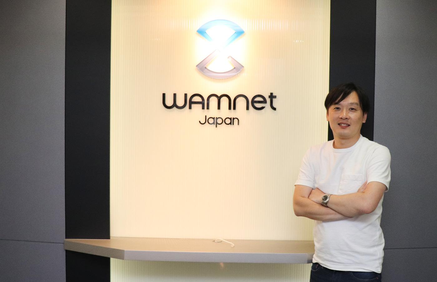 日本ワムネット株式会社 古谷様