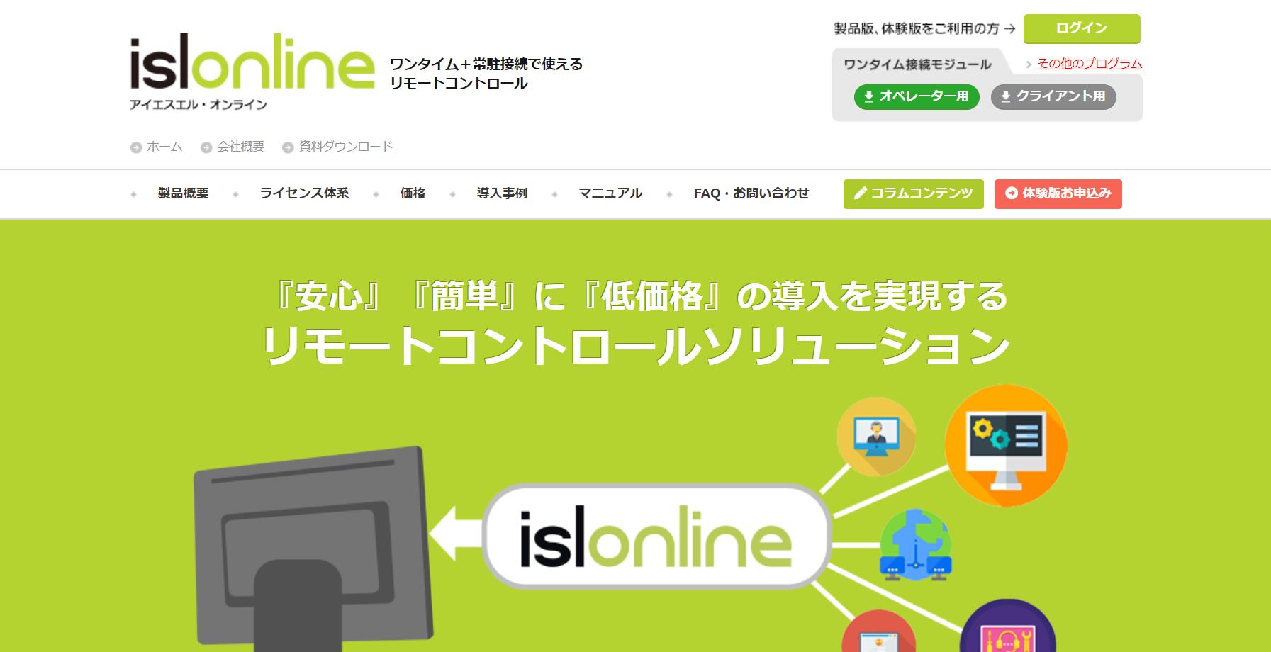 ISL Online
