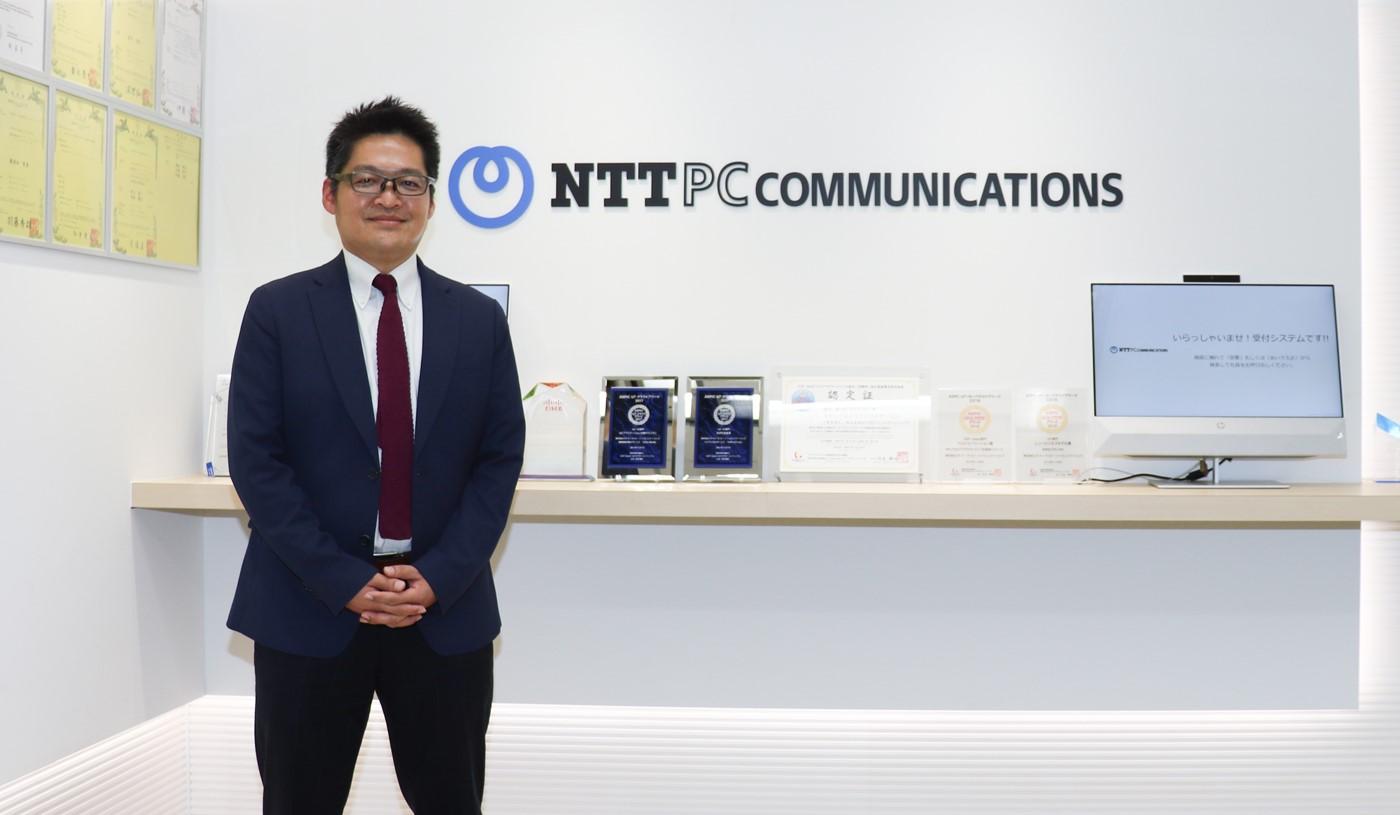 株式会社NTTPCコミュニケーションズ 営業本部 営業企画部 田中 俊旭様