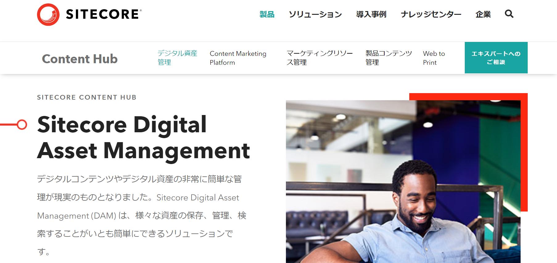 Sitecore Digital Asset Management