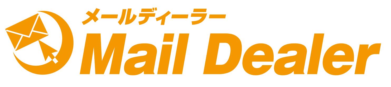 メールディーラー(Mail Dealer)|インタビュー掲載