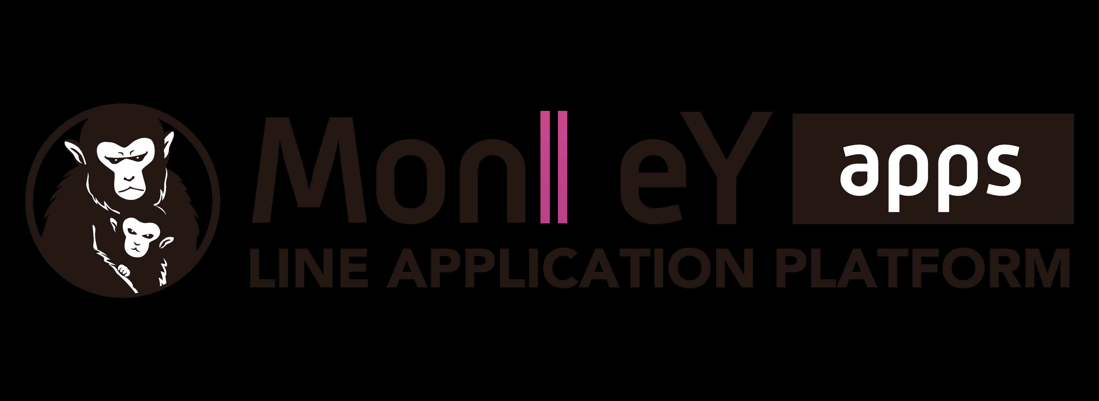 モンキーアプリ|インタビュー掲載