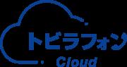 トビラフォン Cloud|インタビュー掲載