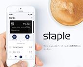 Staple / Staple Card
