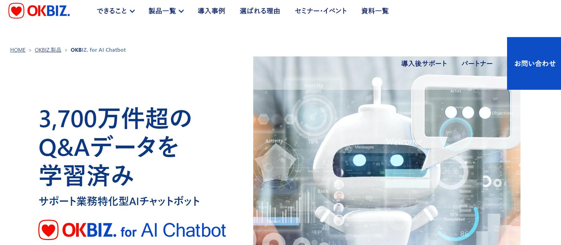 OKBIZ. for AI ChatBot