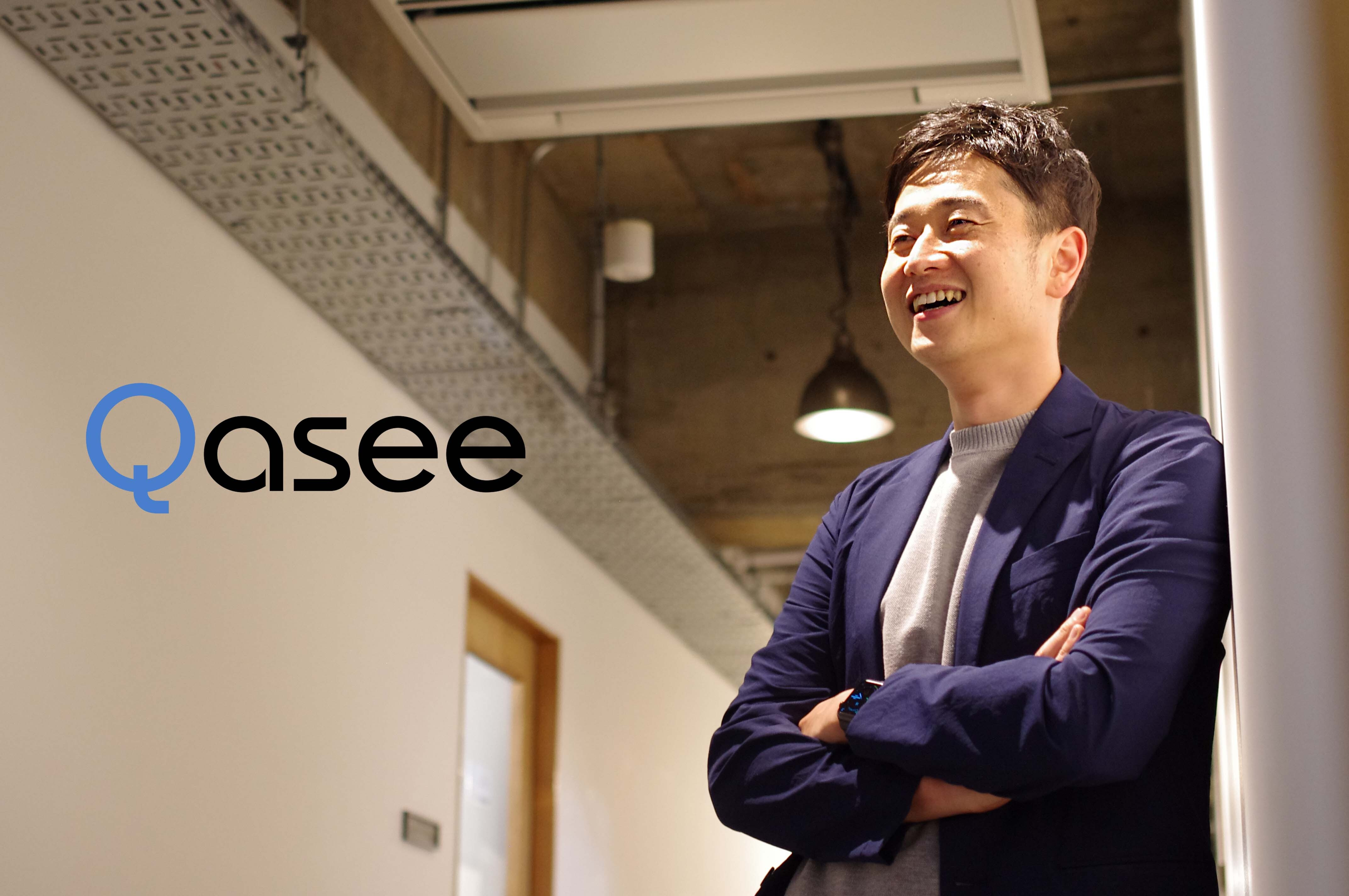 Qasee株式会社 代表取締役 村田 敦様