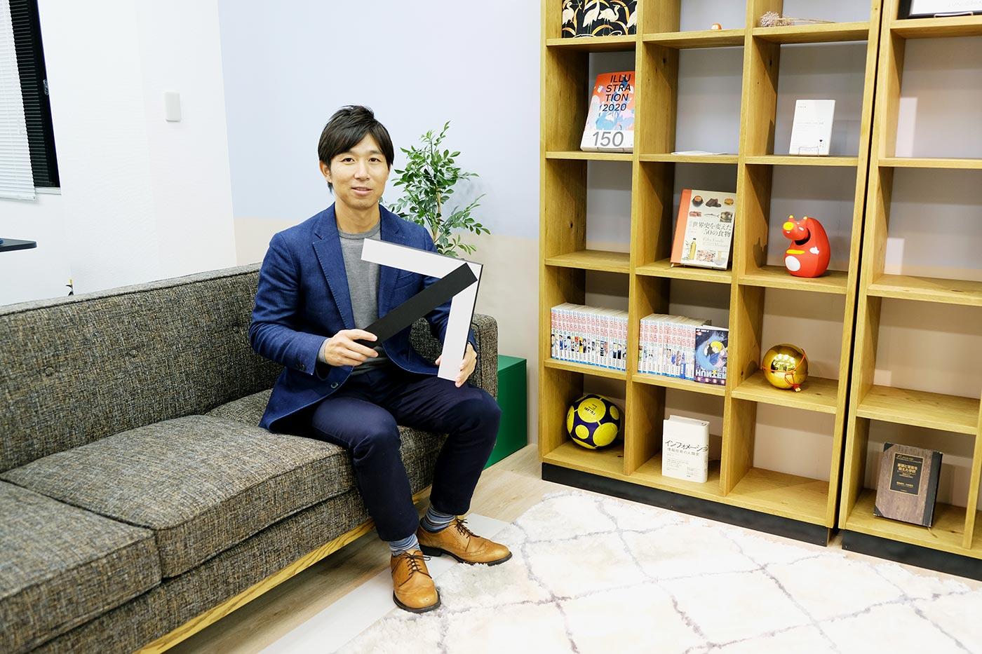 お話を伺った方:株式会社Schoo 取締役 COO 古瀬 康介様