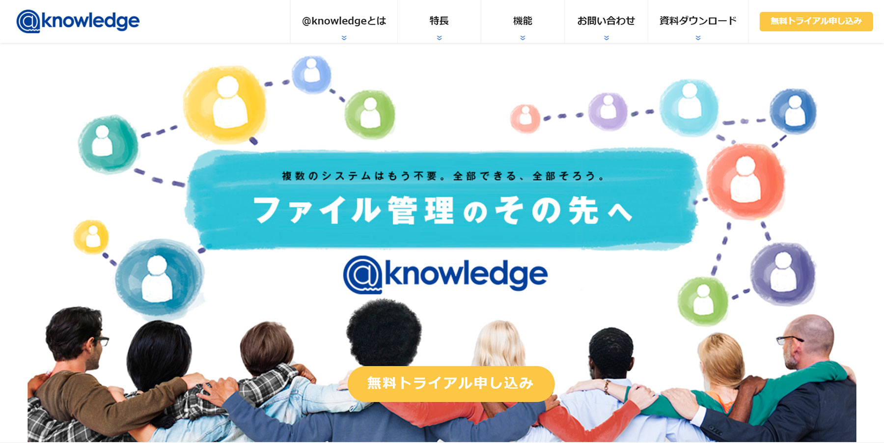 @knowledge