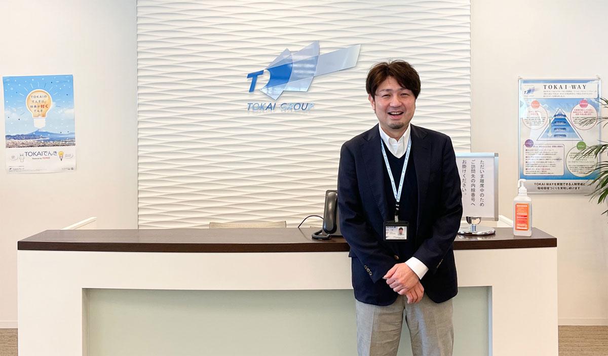 株式会社TOKAIコミュニケーションズ IoTソリューション推進部 阿部 千尋様