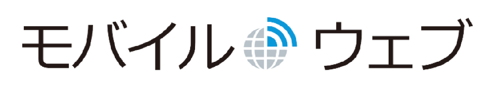 モバイルウェブ ビジュアルIVR|インタビュー掲載