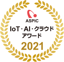 ASPIC IoT・AI・クラウドアワード2021 ロゴ