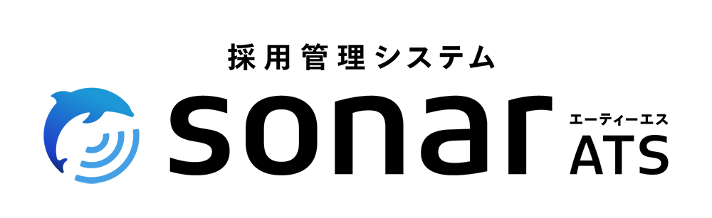 sonar ATS(ソナーATS)